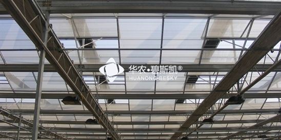 Shading Screen System