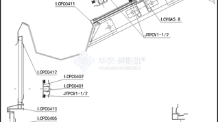 Polycarbonate sheet covering system