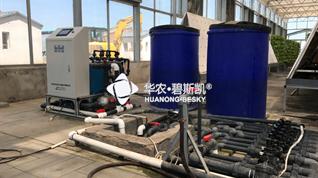 Precise type Fertilizing machine