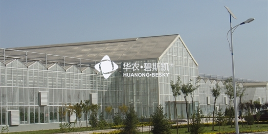 Greenhouse covering system