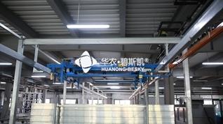 Light load crane