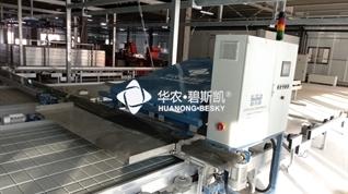 Tray Loader machine