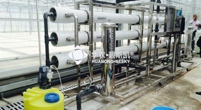 净水处理设备-上海项目