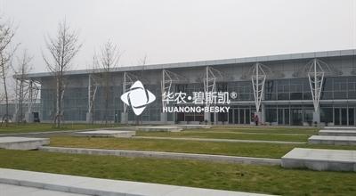 华农河南项目6-展示外景