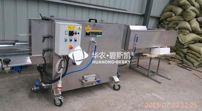 穴盘清洗机-郑州项目