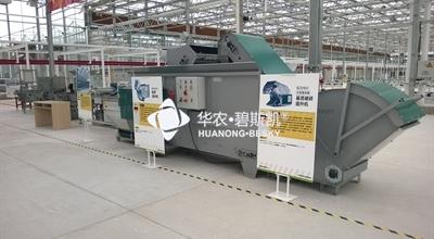 基质处理设备-上海项目